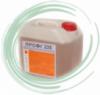 Профи 235 термо-грль