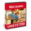 Программный комплекс UNISYSTEM Магазин