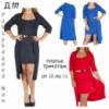 Платье женское (трикотаж Лакоста) 48-54