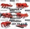 Глубокорыхлитель PINOCCHIO 300/7 с механическим катком