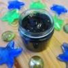 Освещающая маска с эффектом лифтинга«Минеральный ботокс»40мл