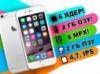 IPhone 6, 2 ГБ ОЗУ, 6 ядер, металл (белый)