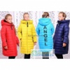 Куртка-пальто зимняя Ангел рост от 122 до 152 см