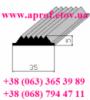 Резиновая вставка в противоскользящие накладки 35х5 (мм)