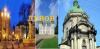 поездки по Украине
