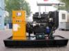 Дизельный генератор Ricardo 320 кВт