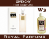 Духи на разлив Royal Parfums 100 мл Givenchy «Hot Couture» (Живанши Хот Кутюр)