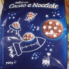 Песочное шоколадное печенье, 700 грамм, Италия