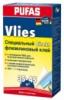 Клей для обоев (обойный клей) PUFAS флизелиновый Директ с синим индикатором 300 г