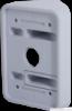 Адаптер для установки извещателей Pyronix XD-45D-ADAPTER