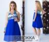 Платье № 423