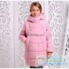 Куртка-пальто зимняя розовая рост от 122 до 146 см