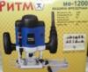 машина фрезерная РИТМ-1200