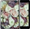 Чехол на IPAD PRO 10.5 Букет роз «2692u-1033-14431»