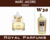 Духи на разлив Royal Parfums 100 мл Marc Jacobs «Daisy» (Марк Якобс Дейзи)