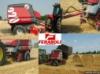 Рулонный ENTRY 150 / ENTRY 120 «FERABOLI» (Италия)