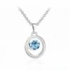 Кулон с цепочкой KOBI Sole с кристаллом Swarovski 7031-0390-03-32