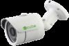 Уличная AHD-M камера видеонаблюдения 960p 1/3 SONY CMOS