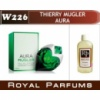 Thierry Mugler «Aura». Духи на разлив Royal Parfums 100 мл.