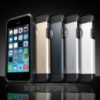 Чехол для iphone 5 5s 4 4s  из жесткой брони