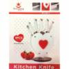 Набор ножей с подставкой «Сердце» Shanqxing YW-A190-H, белый