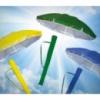 Зонт солнцезащитный 250 см
