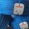Полипропиленовая крученая веревка Marmara 4,0mm. 200m.