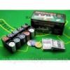 Покерный набор (2 колоды карт +200 фишек)(24,5х12х11,5 см)(вес фишки 4 гр. d-39 мм) Код:18979