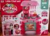 Детский игровой набор Кухня 008-908