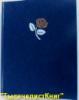 Книга «Ботаника» изд. Аванта +