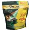 Кофе Jacobs Monarch 400