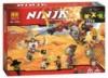 Bela Ninjago 10525 «Робот Ронина»