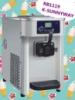 Фризер настольный для мягкого мороженого RB 1119, 22 литра в час.