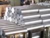 Алюминиевый круг АМг6 8мм, 10мм, 11мм ГОСТ купить цена