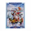 Пазлы «Дед Мороз», 120 элементов 13067
