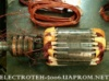 Ремонт фазного ротора