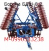 Бороны дисковые широкозахватные полуприцепные БДШ - 8,2, БДШ - 10,5