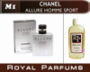 Духи на разлив Royal Parfums 100 мл Chanel «Allure Homme Sport» (Шанель Алюр хом Спорт)