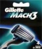 Лезвия для GILLETTE MACH 3 ( 4 шт.)