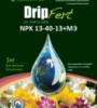 Dripfert 13-40-13+МЭ