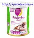 Рационика диет коктейль шоколад, банка, 350 г