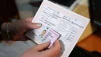 Получение водительского удостоверения Харьков, Харьковская область.