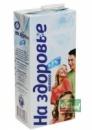 Молоко «На Здоровье» 2,6% 1л