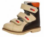 Туфли ортопедические 03-302. Р.19 в наличии