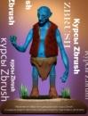 Объявляется набор на индивидуальные курсы Zbrush. ( Создание концептуальной модели персонажа орка, подготовка к 3d печа