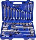 Набор инструмента  77 пр. UN-1077П Werker
