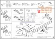 Тягово-сцепное устройство (фаркоп) Mitsubishi Pajero Wagon IV (2007-...)