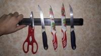 Магнитный держатель для ножей и инструментов