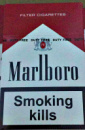 сигареты Мальборо красное Duty Free (Marlboro red оriginal)