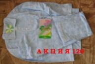 Акция для взрослых на Пижаму с биофотонами Доюань, Энергия Тибета, Хуашен